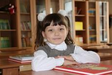 Link Found Between Farsightedness and Literacy Deficits in Preschoolers