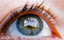 "Corneal inlays ""sharpen near vision"""